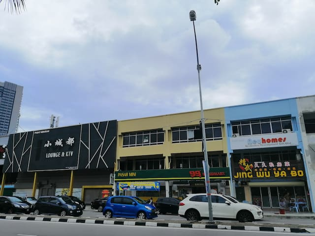 Just cross the road you can see the mini Market, Ktv, Chinese cuisine, Malaysia cuisine, Korea cuisine, steamboat cuisine and so on