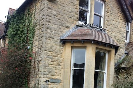 Large Cotswold Stone house in pretty village - Bladon - Haus