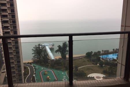 北海一线海景星级民宿 富丽华五星级大酒店的物业管理 - Beihai - 公寓