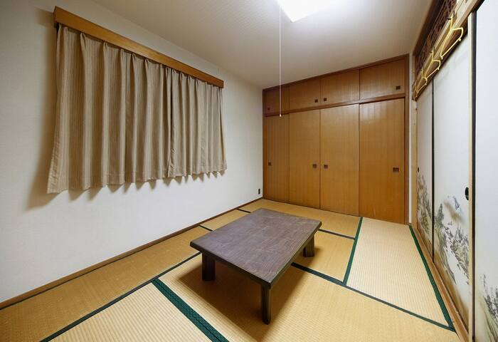 JR宇治駅徒歩5分、京阪宇治3分 平等院まで3分 - Uji-shi - Bed & Breakfast