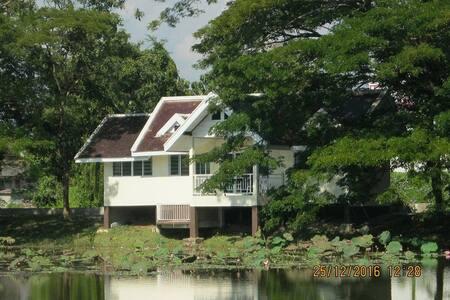 Yellow House Chiang Rai - Mueang Chiang Rai