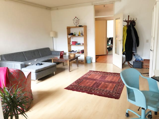 COZY MOZY ROOM IN THE HEART OF AMSTERDAM