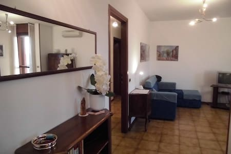 CASA VACANZA LE CINQUE SORELLE - AMPIO, PANORAMICO - Curno - Apartamento