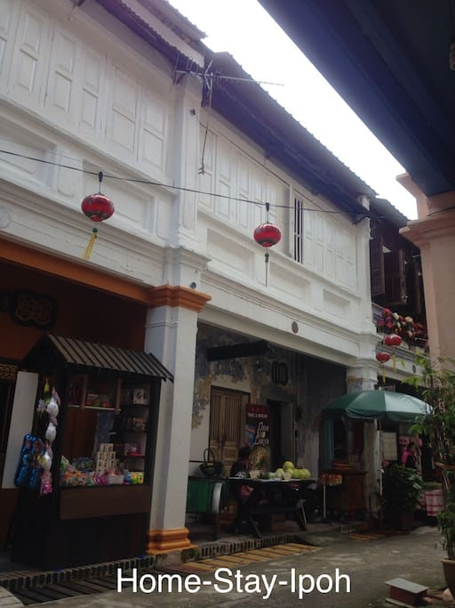 this is the entrance of the homestay
