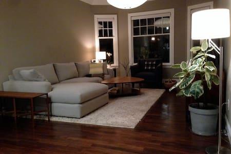 Luxury 2 Bd/2 Bth on Quiet Hillside - San Francisco - Apartment