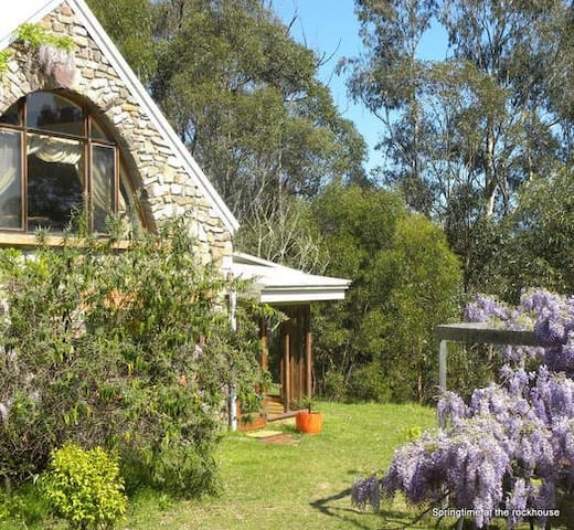 Bodalla Rockhouse, best of the bush and the beach