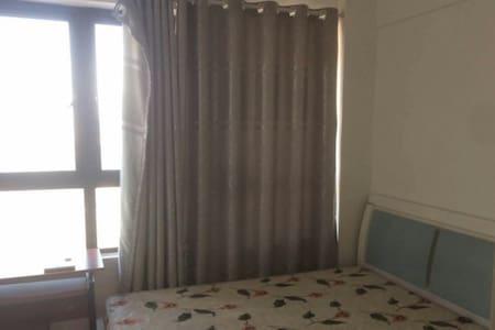 有家有爱有温馨  商业广场好出租 - Suzhou - Lejlighed