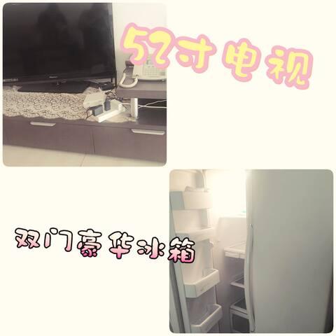 现代感的Lot公寓,出行方便,位于天河CBD - 广州市 - Flat