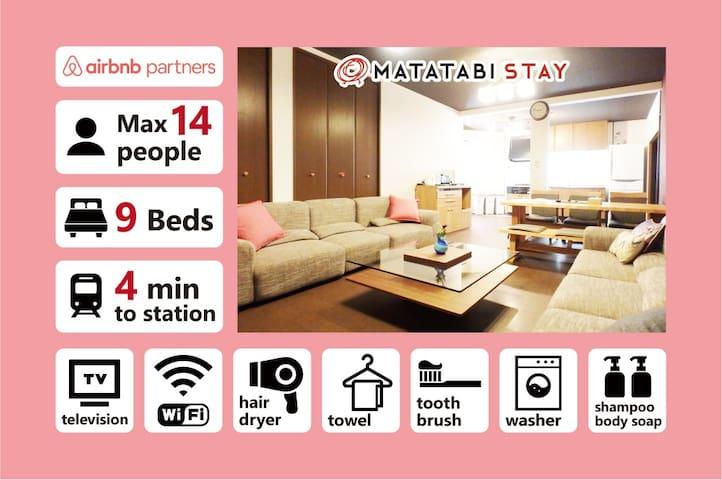 [DI]🌸 Whole House for 14 Guests in Nippombashi