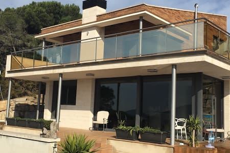 Lux house near Barcelona - Vilanova del Vallès - Hus