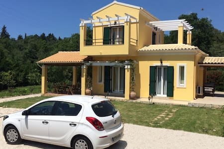Villa Lemon, Cherry, Orange - Poulades - Vila