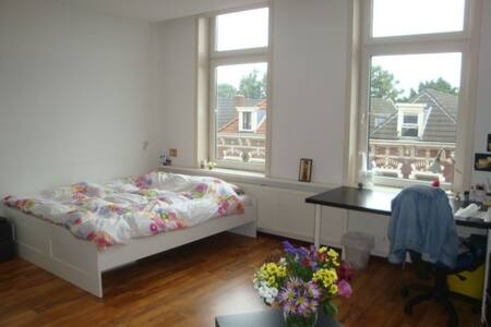 Awesome apartment in the city centre - Rotterdam - Apartment