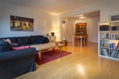 Familienfreundliches Reihenhaus - Αμβούργο - Αρχοντικό