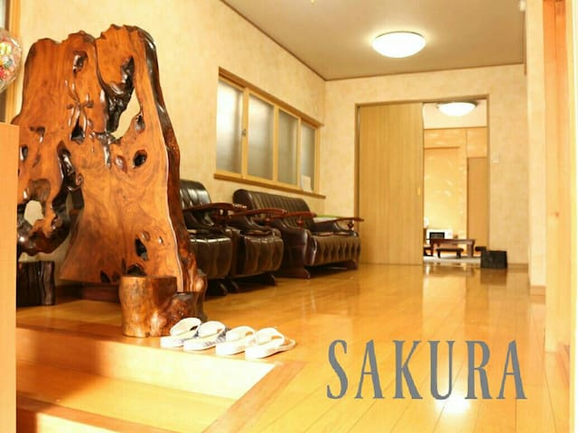 ★SAKURA★Near Nagoya Castle★50min to airport★Wi-Fi★
