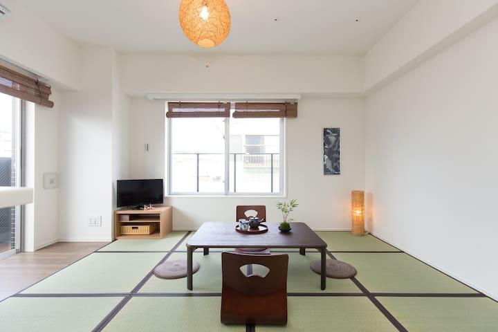 Tokyo  8minHND Legally-Rented JPN atmosphere Int - Ōta-ku - Apartment
