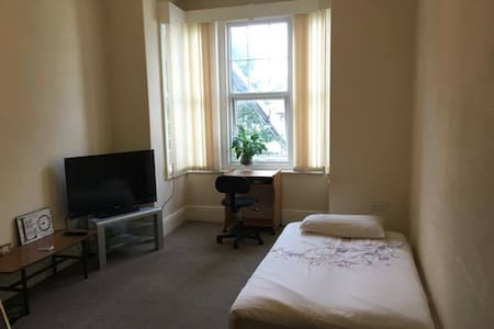 Nice private room in Llandudno - Llandudno