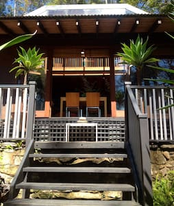 XMAS HOLIDAY RENTAL: Dangar island - Dangar Island - House