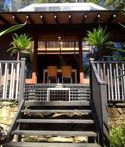 XMAS HOLIDAY RENTAL: Dangar island - Dangar Island - 独立屋