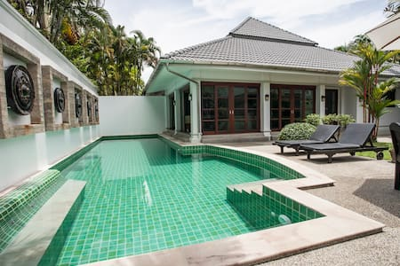 Private courtyard villa & gardens - Kathu