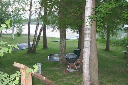 Lake's End - Maple City - Talo