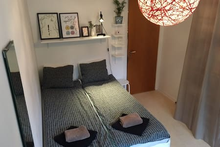 Private room, 11 min to the city! - 索爾納(Solna)