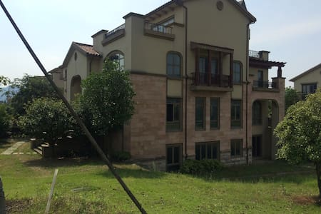 江南小镇在这里带你体验不一样的乡下生活 - Shaoxing - Apartamento
