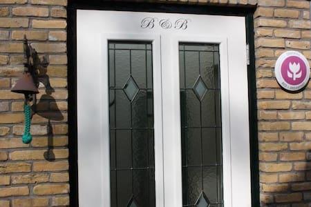 Unique Private apartment 2-4 pers. - Rotterdam - Appartamento