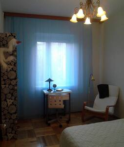 Light Room near the Arbat - Moscow - Apartemen