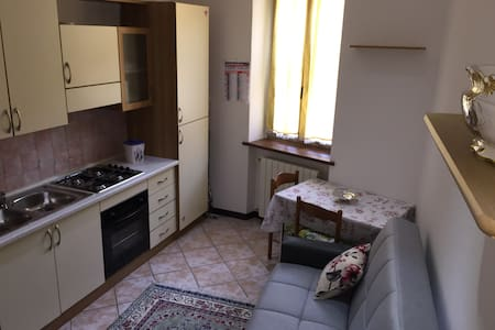 Cislago - Cozy two-room apartment - Cislago - Apartamento