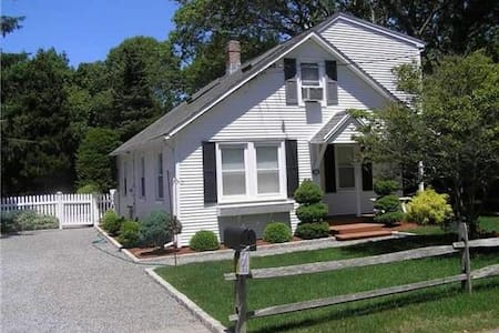 Bright and airy house on quiet lane. - Westhampton Beach - House