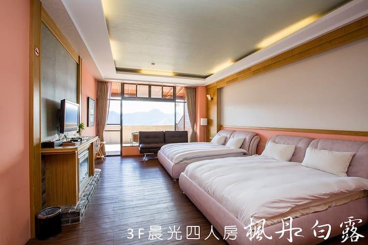 清境楓丹白露晨光四人房(無浴缸)302