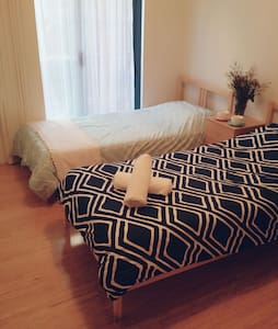 Twin Room (2 persons) Chatswood CBD - Chatswood - Apartment