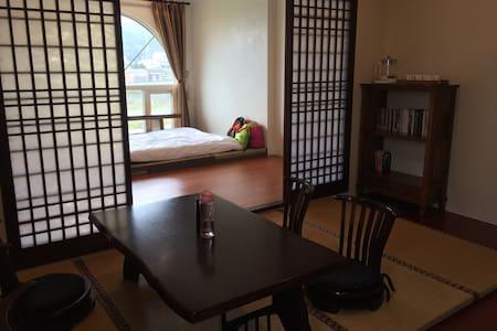 綠茵莊園和風日昇房 - Gongguan Township - 客房