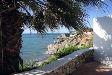 Villa 3. CarabeoVillas. Carabeo Beach - Nerja - Villa