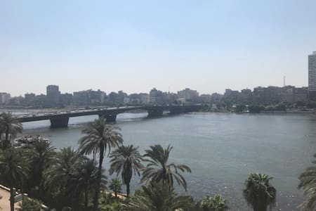 Nile Galaxy Apartment