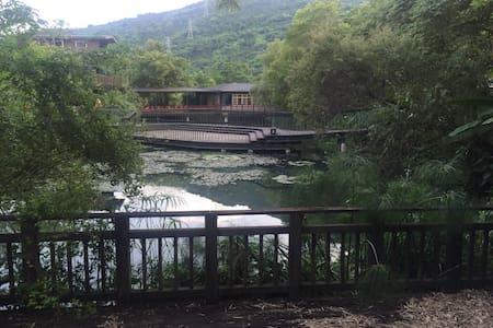 絕美馬太鞍生態!花蓮光復欣綠農園石頭屋-雙人房 - Guangfu Township