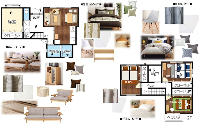 WAKAYAMA HOUSE (coming soon:will open Aril)