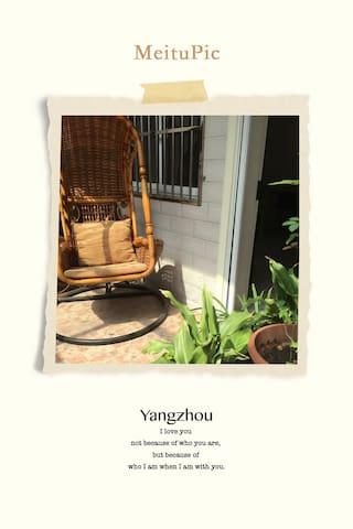 扬州老东 城区何园附近舒适民宿 全家出游首选 - 扬州 - House
