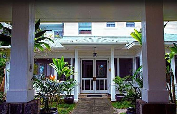 Hawi Plantation House - Hawi - Rumah