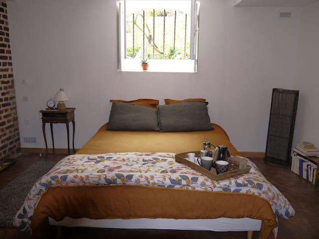 Jolies chambre et salle d'eau - Troyes - Haus