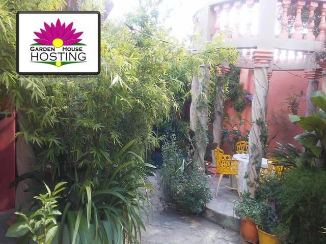 Garden House Hosting