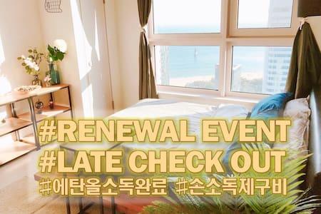 해운대/럭스베이/더탑플로어/Haeundae/Penthouse/걸어서바다5분/전망굿