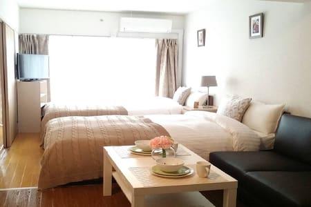 NAMBA PRIVATE Apartment, Portable WiFi - Wohnung