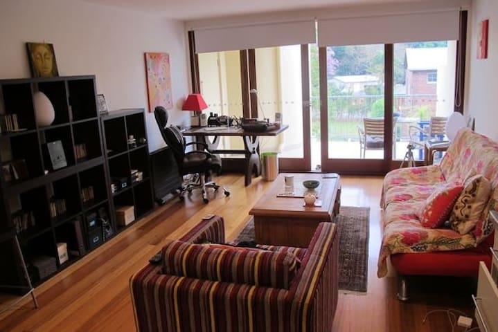 Bangalow Creative Nest - Bangalow - Apartament