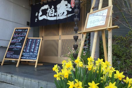 寿司職人への道‥‥朝、市場で仕入れ見学しながら〜市場飯!そのあと、寿司屋のプチ修行体験なんて〜どう? - Tochigi-shi - Haus