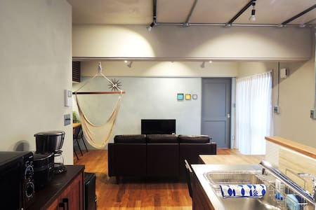 ★Good access to airport ★Stylish condo with garden
