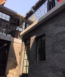 日租界后现代风的整栋老洋房2号 - Shanghai - Villa
