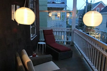 Shared Apartment Near Red Line (JFK/UMASS) - Lakás