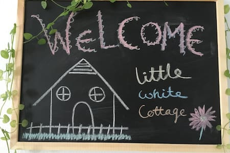 Little White Cottage - Nibong Tebal - Casa