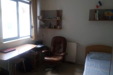 Shared Studio apartment - Appartamento